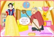 Snow White Dress Up 2 Jeu