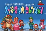 Super Mario Collection(J) Jeu